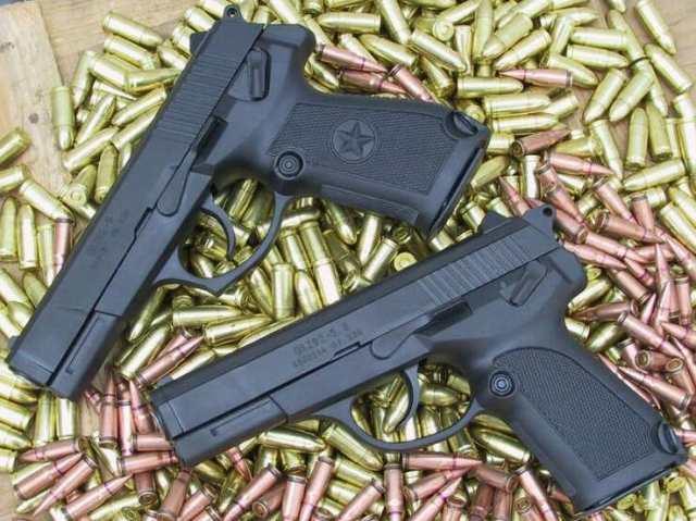 Chinese_pistol